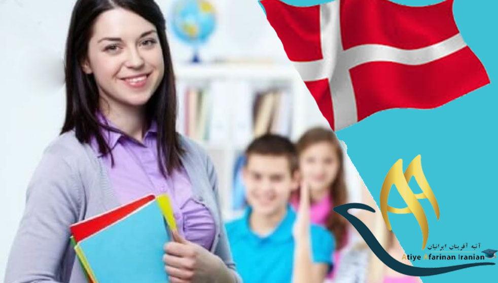 تحصیل به زبان انگلیسی در دانمارک