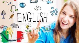 تحصیل به زبان انگلیسی در ایتالیا
