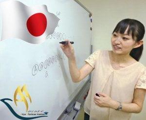تحصیل به زبان انگلیسی در ژاپن