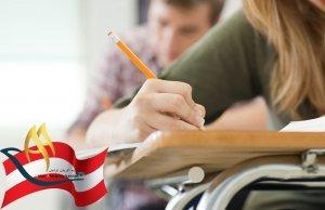 مدارک مورد نیاز برای اخذ ویزای تحصیلی اتریش