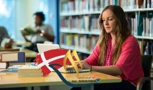 مدارک مورد نیاز برای اخذ ویزای تحصیلی دانمارک
