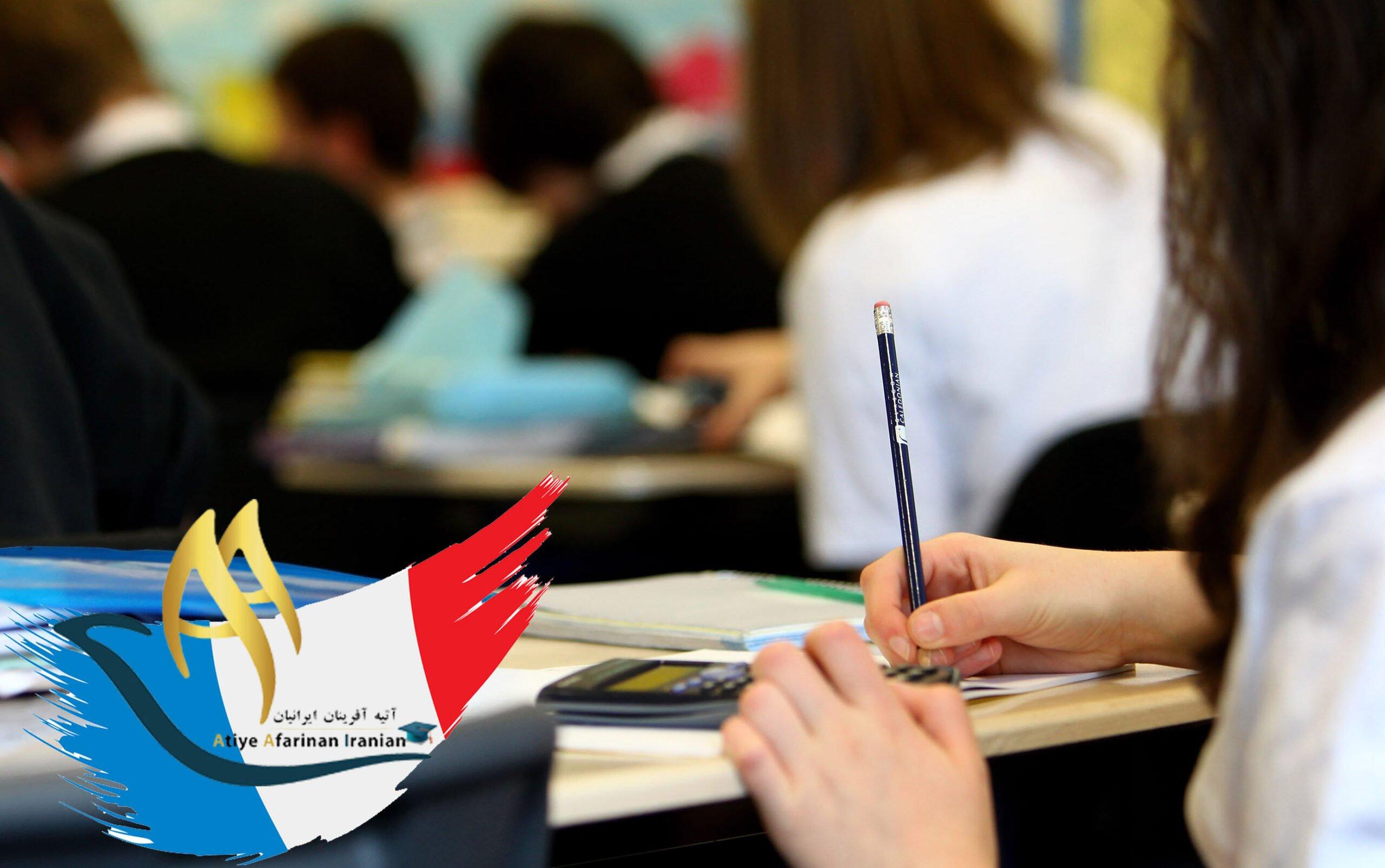 مدارک مورد نیاز برای اخذ ویزای تحصیلی فرانسه
