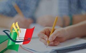 مدارک مورد نیاز برای اخذ ویزای تحصیلی ایتالیا