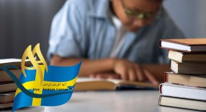 مدارک مورد نیاز برای اخذ ویزای تحصیلی سوئد