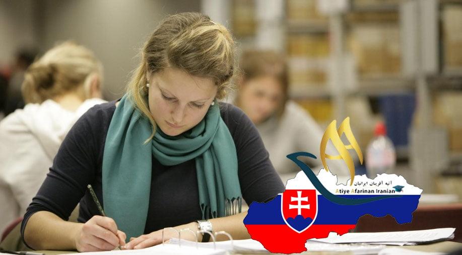مدارک ویزای تحصیلی اسلواکی