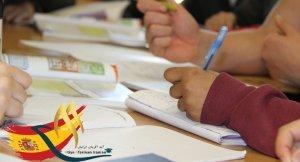 مدارک مورد نیاز برای اخذ ویزای تحصیلی اسپانیا