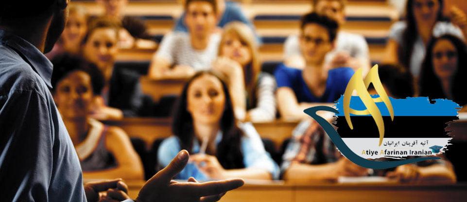 مدارک مورد نیاز برای اخذ ویزای تحصیلی استونی