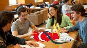 مدارک ویزای تحصیلی ترکیه
