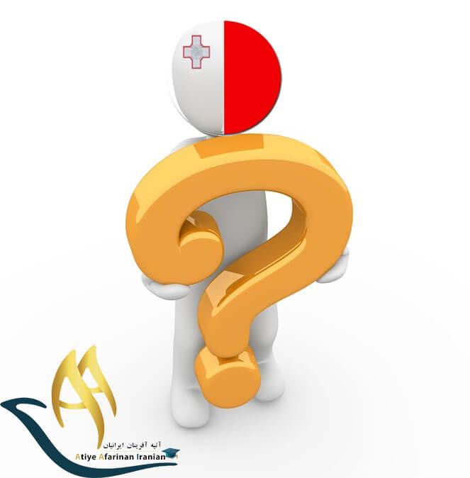 سوالات متداول در مورد تحصیل در مالتا