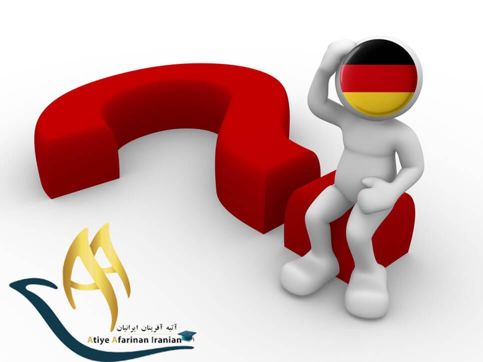 سوالات متداول در مورد تحصیل در آلمان