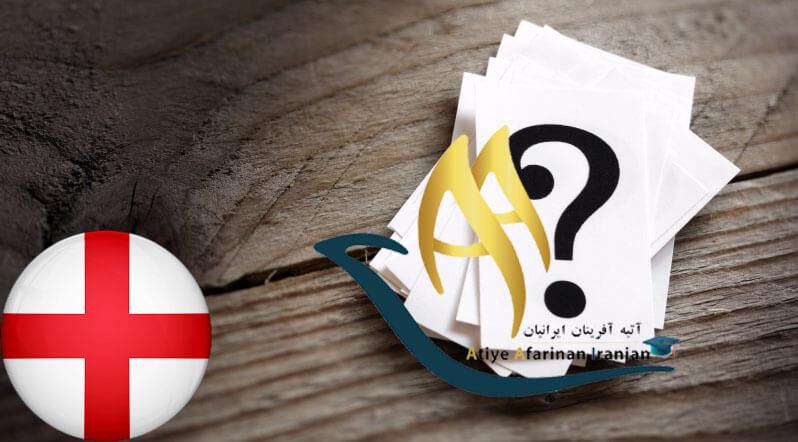 سوالات متداول در مورد تحصیل در انگلیس