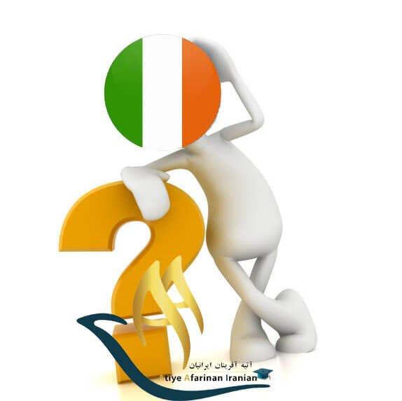 سوالات متداول در مورد تحصیل در ایرلند