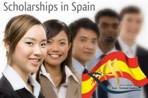 انواع بورسیه های تحصیلی در اسپانیا