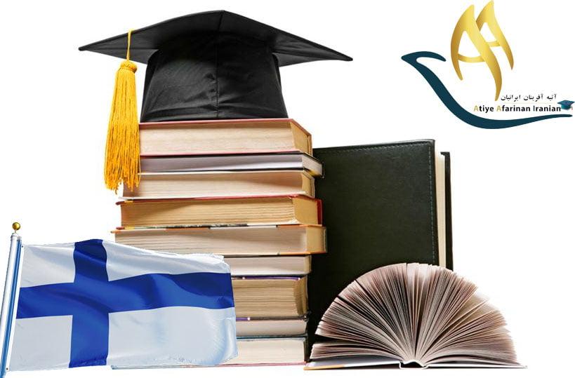 بورسیه های تحصیلی در فنلاند