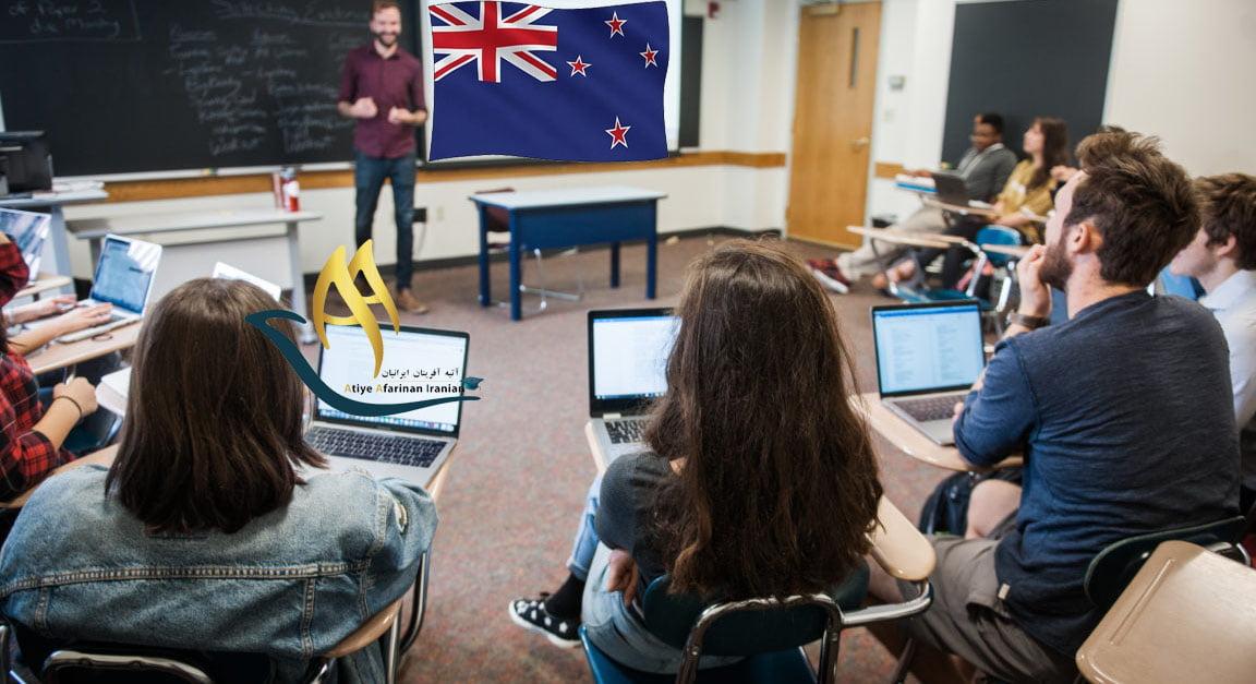 بورسیه های تحصیلی در نیوزلند