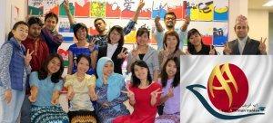 بورسیه های تحصیلی در ژاپن