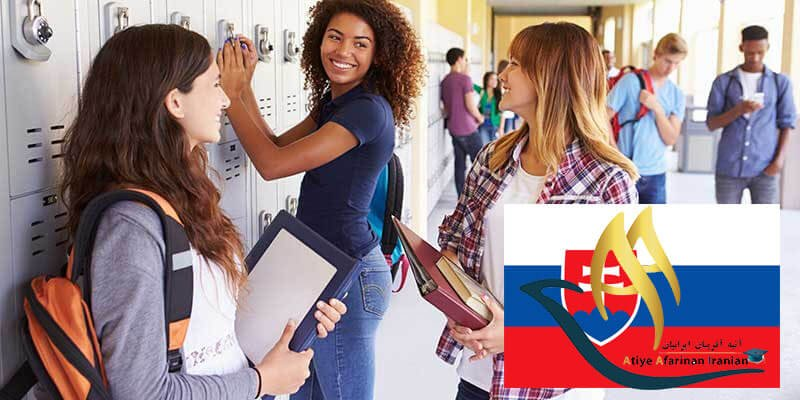 بورسیه های تحصیلی در اسلواکی