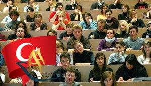 انواع بورسیه های تحصیلی در ترکیه