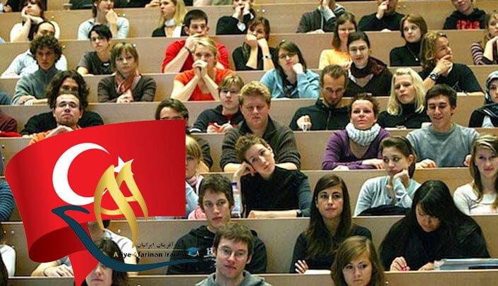بورسیه های تحصیلی در ترکیه