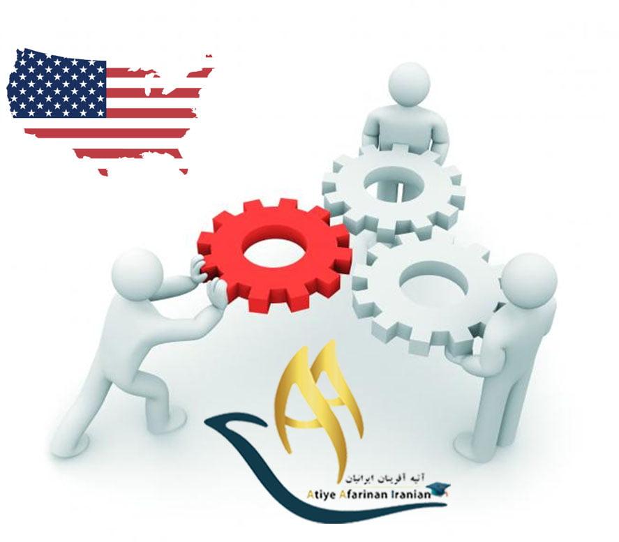 خدمات آفرینان ایرانیان در کشور آمریکا