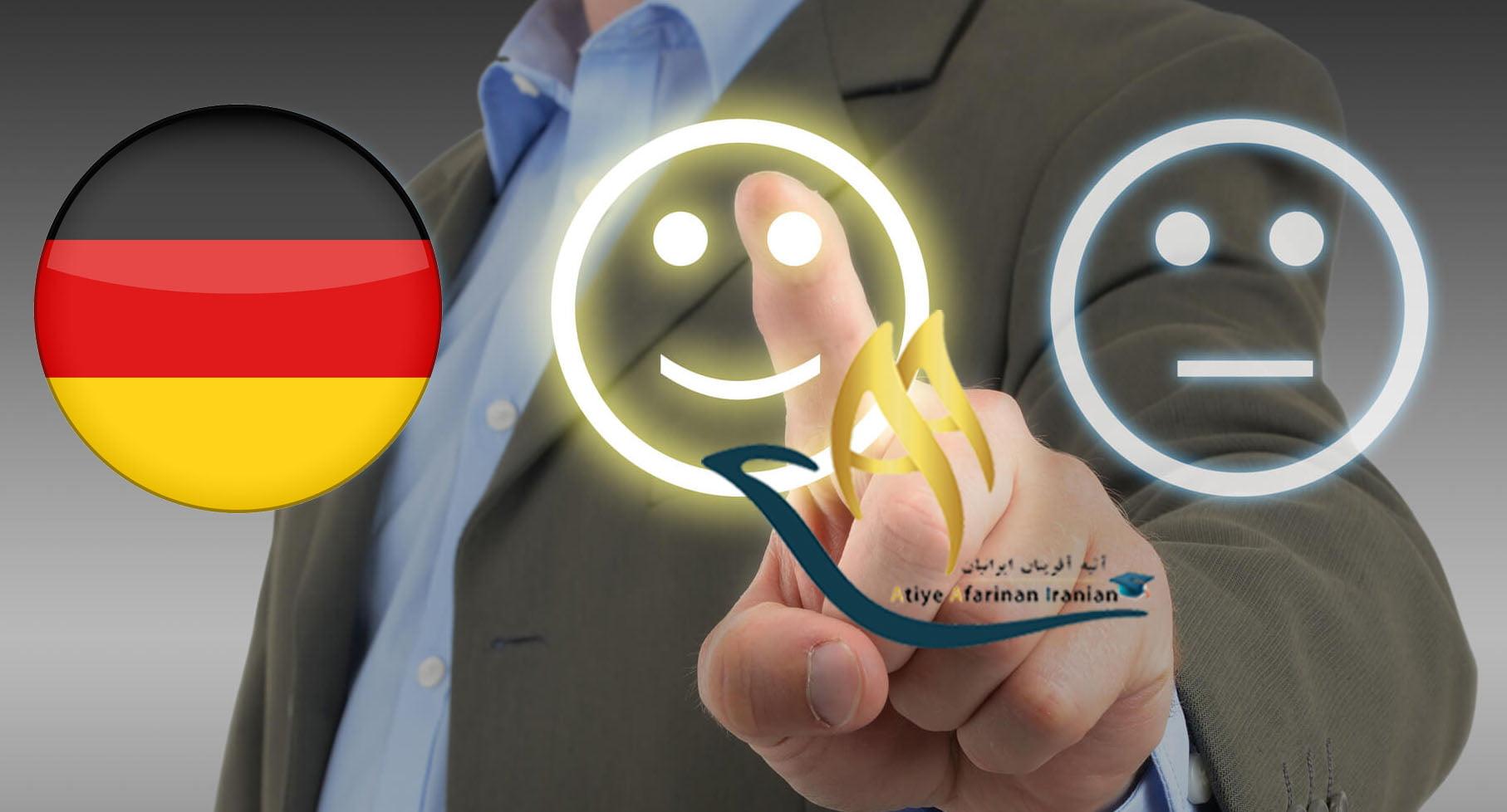 خدمات آفرینان ایرانیان در کشور آلمان