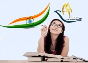 مدارک مورد نیاز برای اخذ ویزای تحصیلی هند
