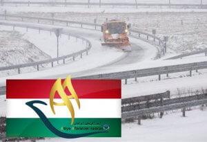 آب و هوای کشور مجارستان