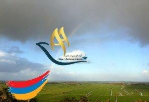 آب و هوای کشور ارمنستان