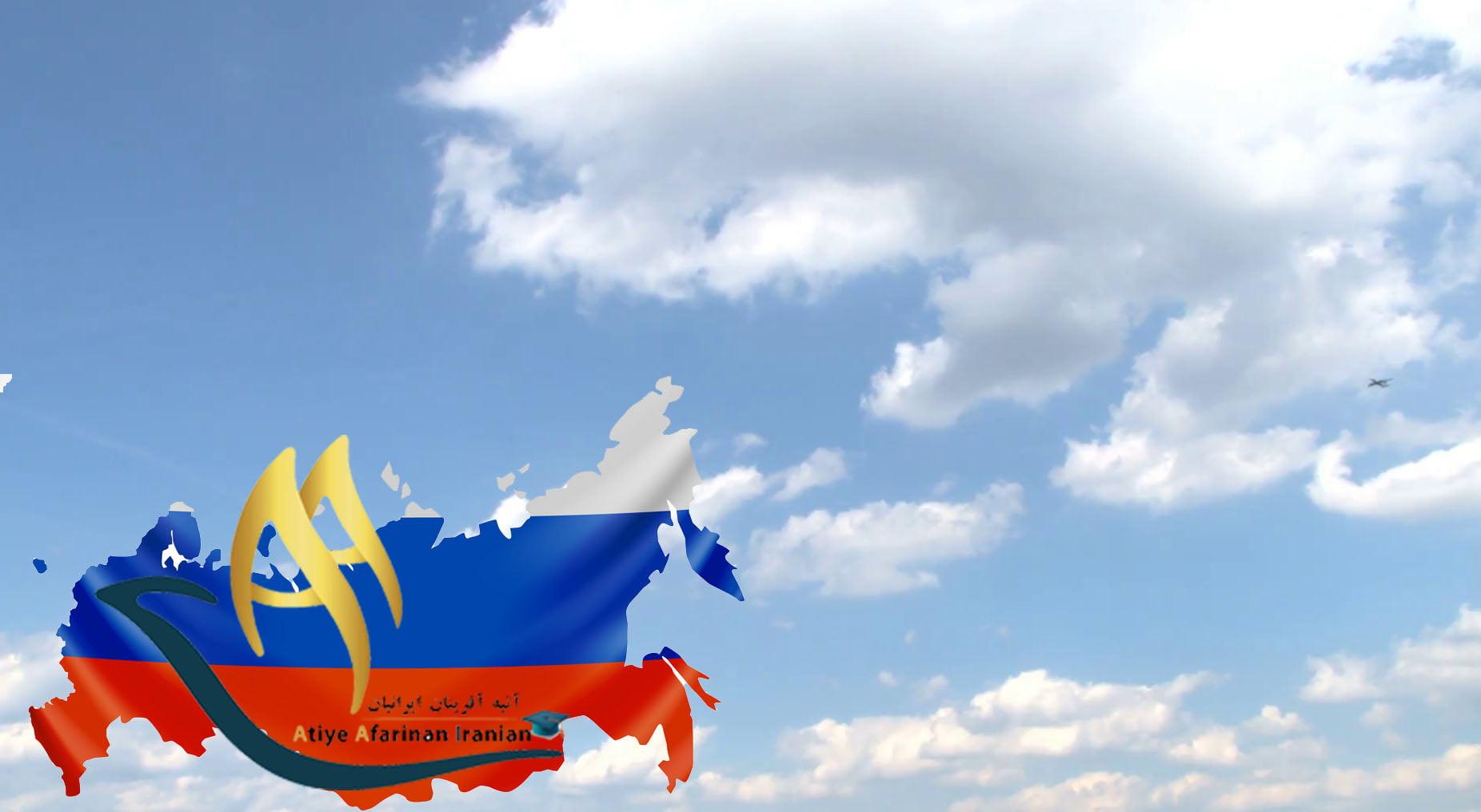 آب و هوای کشور روسیه