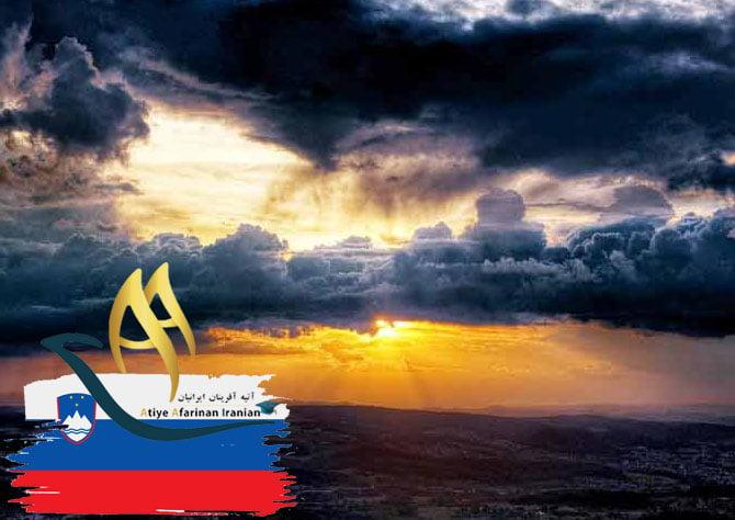آب و هوای کشور اسلوونی