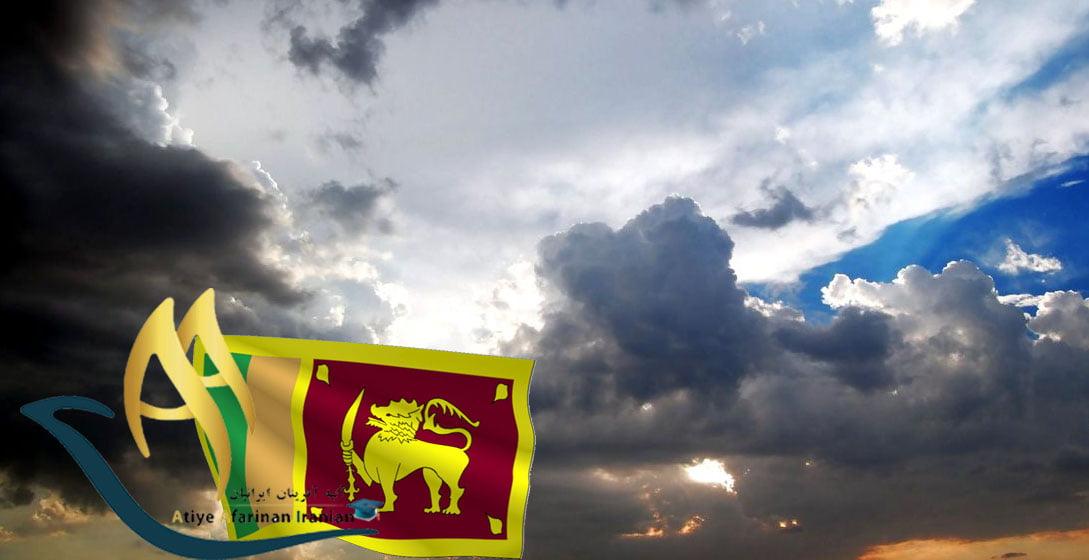 آب و هوای کشور سریلانکا