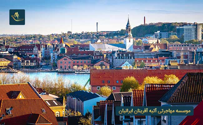 شهرهای مهم کشور دانمارک | شهر ادنسه در کشور دانمارک | شهر اسبیرگ در کشور دانمارک | اقامت دانمارک