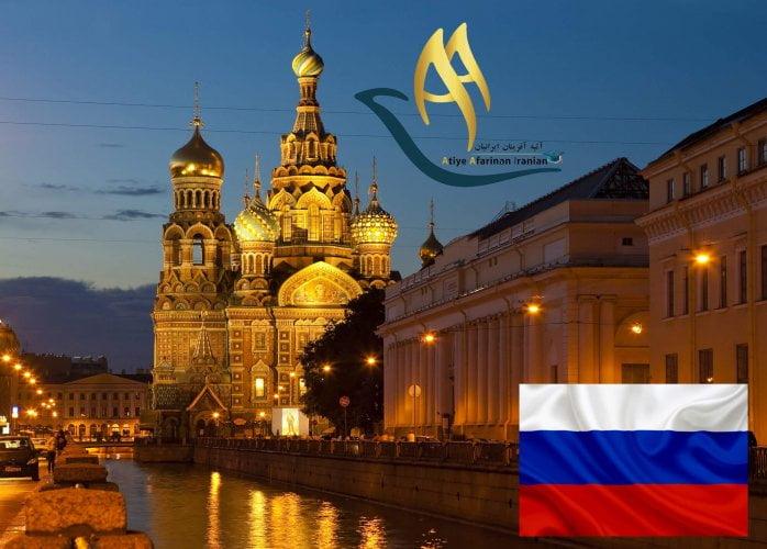 شهرهای مهم روسیه