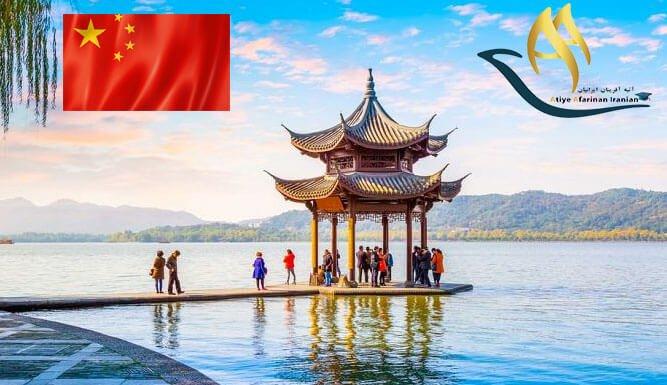 شهرهای مهم چین