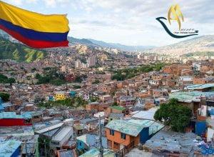 شهرهای مهم کلمبیا