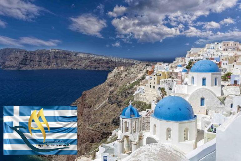 شهرهای مهم یونان