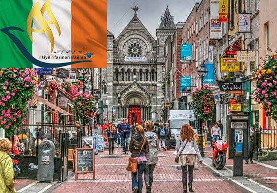 شهرهای مهم ایرلند