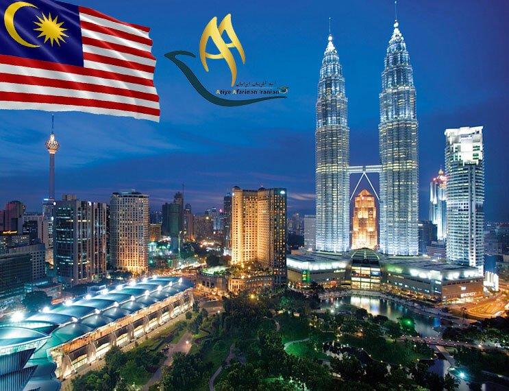 شهرهای مهم مالزی