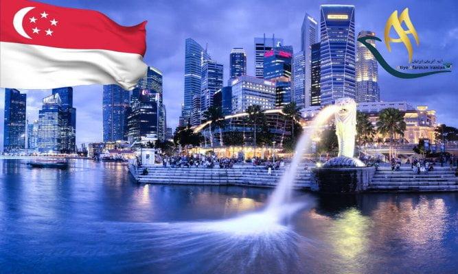 شهرهای مهم سنگاپور