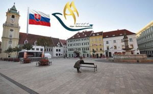 شهرهای مهم کشور اسلواکی