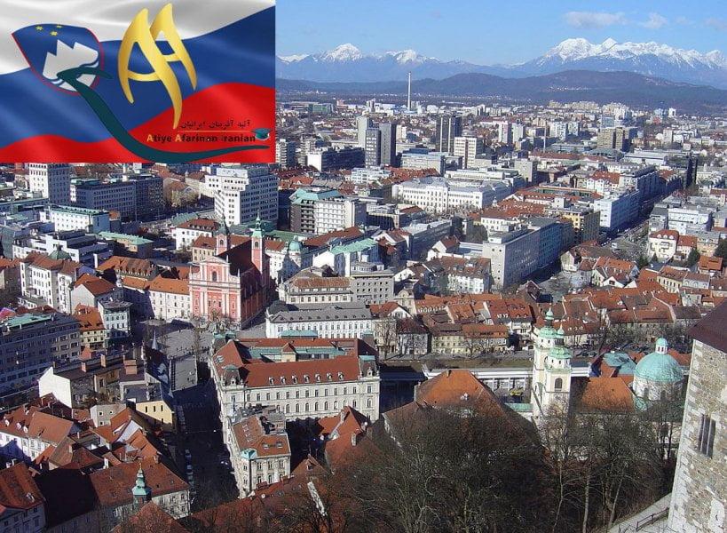 شهرهای مهم اسلوونی