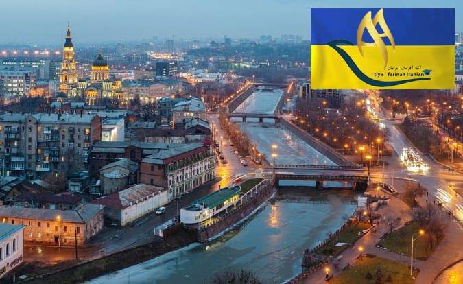 شهرهای مهم اوکراین