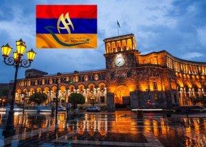 شهرهای مهم ارمنستان