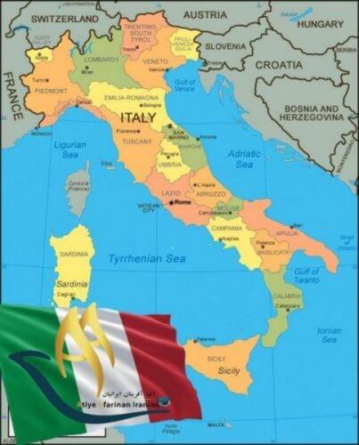 تقسیمات کشوری ایتالیا