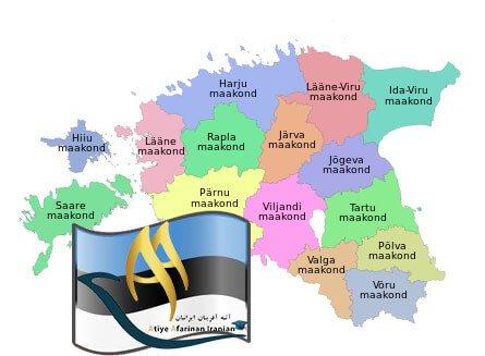 تقسیمات کشوری استونی
