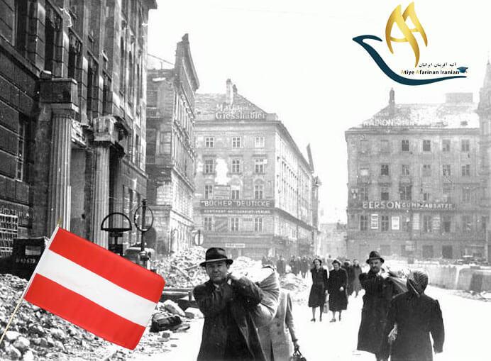 تاریخچه کشور اتریش