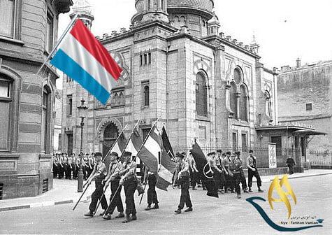 تاریخچه کشور لوکزامبورگ