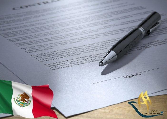 مدارک ویزای تحصیلی مکزیک