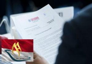 مدارک مورد نیاز برای اخذ ویزای تحصیلی موناکو