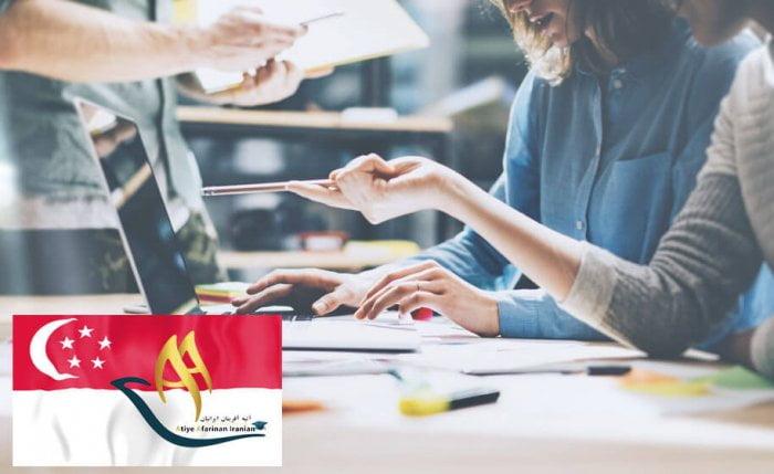 مدارک ویزای تحصیلی سنگاپور